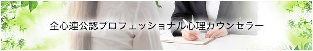 shinri_banner